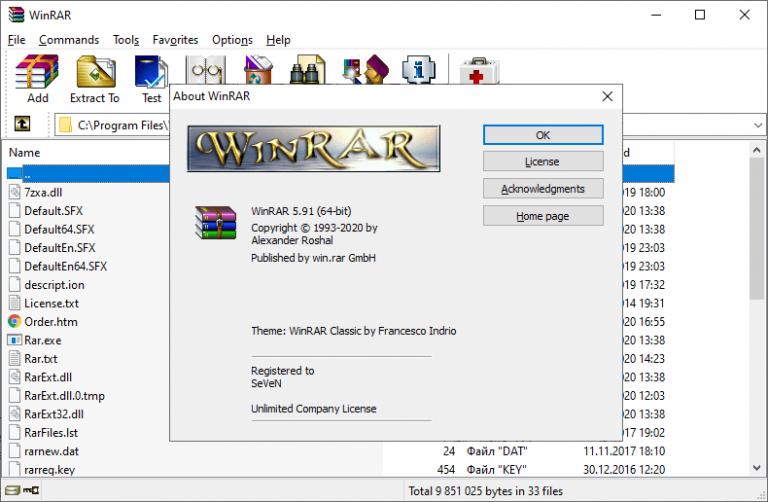 WinRAR 6.0 Beta 1 Crack