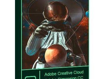 Adobe-Dimension-CC-2019-94fbr.org