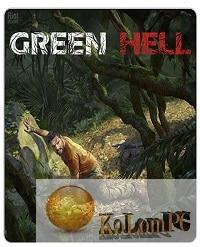 Green Hell [2.0.5] RePack – Full review